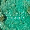 HOTEL TAIWANA
